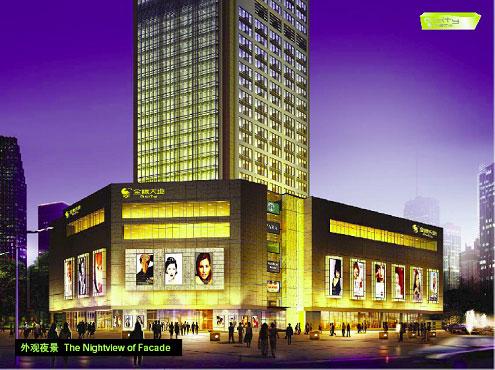 南京澳林商贸集团有限公司怎么样?图片